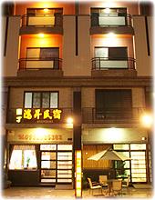 墾丁鴻昇民宿