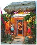 阿飛二店之峇里島藝品店