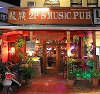 聚點2p's Music Pub
