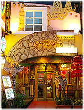 沙哇帝卡泰式餐廳
