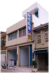 車城梅竹民宿