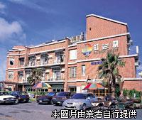 虹彩驛渡假會館