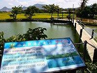 龍水社區生態旅遊