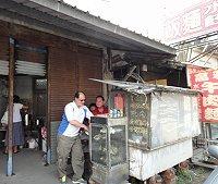 車城 肉粽碗粿