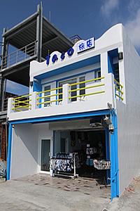 Taco旅店