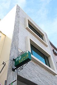卡亞 KAYA民宿