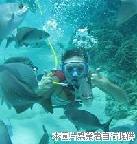 香蕉灣 美人魚浮潛