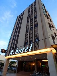 河堤時尚旅店