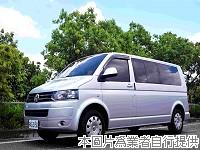 台灣 南暘子包車導覽