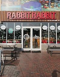 兔子兔子美式餐廳 Rabbit Rabbit