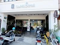 Caffe Bene咖啡館