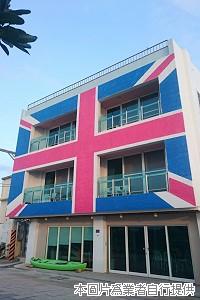 藍色漫波民宿