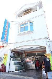 後壁湖 阿興生魚片