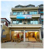 浪琴海渡假旅館