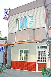 滿洲 福居民宿
