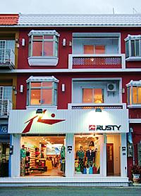 墾丁 RUSTY旅店