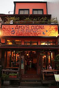 AMY'S CUCINA 阿美廚房