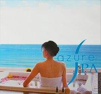Azure Spa 芳療 (墾丁夏都館)