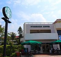 墾丁星巴克StarBucks 福華門市