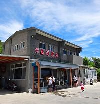阿義海產店