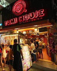 TUMI HOUSE拉丁美洲手工皮飾精品