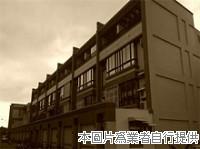 Time house戀戀時光渡假別墅