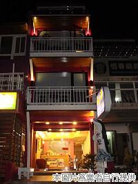 水岸海景渡假旅店