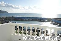 微家山海景Villa民宿