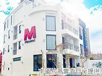 Minimi inn 米尼米民宿 - 船帆石沙灘舘 SailRock Beach House