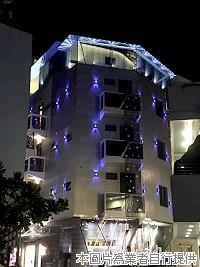 太平洋精品旅店