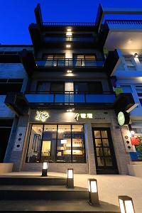 月彎灣旅店