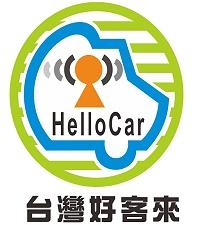 台灣好客來交通有限公司
