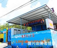 萬里桐浮潛中心