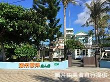 滿州寮仔旅人館