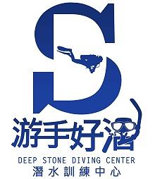 游手好潛潛水訓練中心