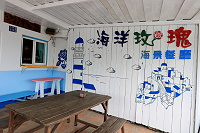 海洋玫瑰海景餐廳