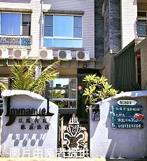Ιmmanuel 以馬內利衝浪旅店