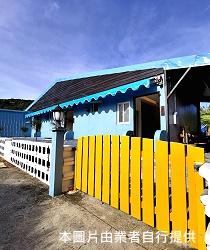 木棉花海邊小屋